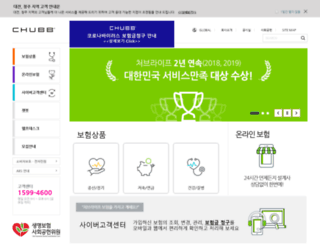 acelife.co.kr screenshot