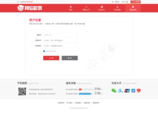 acellphonenumber.com screenshot