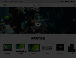 acer.com.hk screenshot