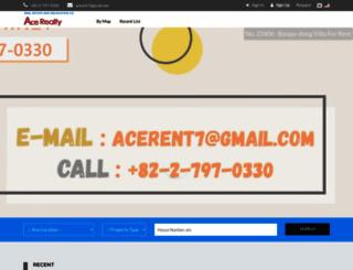 acerealty.kr screenshot