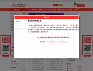 acetennisbag.com screenshot