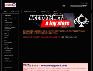 acetoy.net screenshot