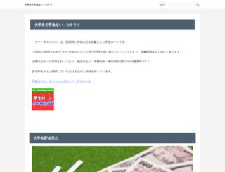 aceviewcentral.net screenshot
