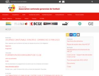 acgf.ch screenshot