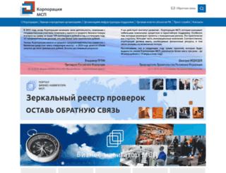 acgrf.ru screenshot
