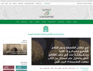 achaari.ma screenshot