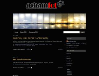 achamfoto.blogspot.com screenshot
