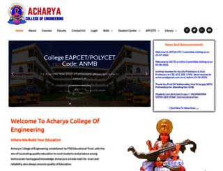 acharyaedu.com screenshot