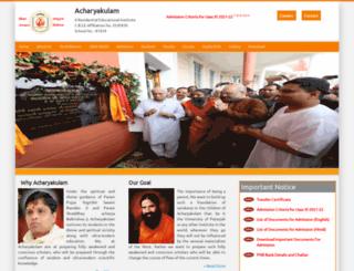 acharyakulam.org screenshot