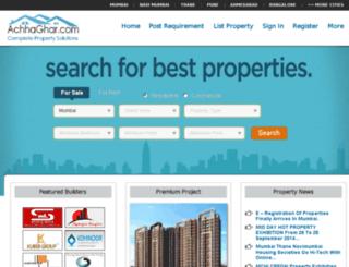 achhaghar.com screenshot