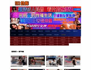 achildbirth.com screenshot