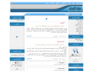 achwa9.0fees.net screenshot