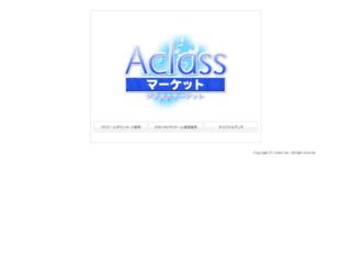 aclass-market.com screenshot