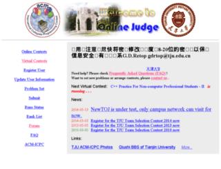 acm.tju.edu.cn screenshot