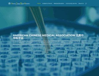 acma.org screenshot