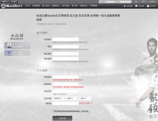 acmeifmobile.com screenshot