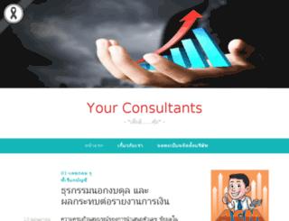 acmerril.com screenshot