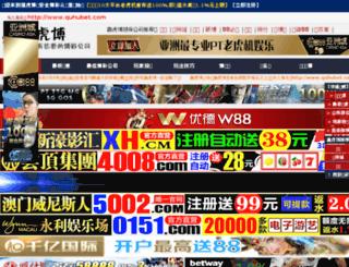 acmportal.net screenshot