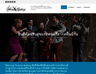 acms-sydney.org screenshot