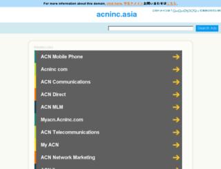 acninc.asia screenshot