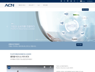 acnkr.co.kr screenshot