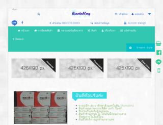 acnotin10mg.com screenshot