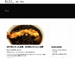 aco220.com screenshot