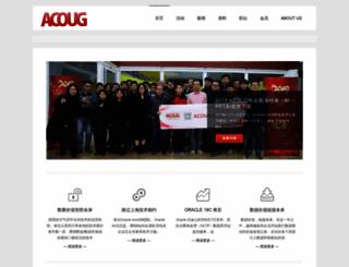 acoug.org screenshot