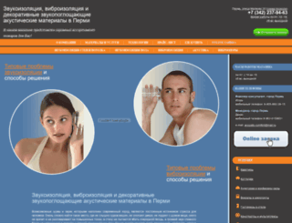 acoustic-comfort.ru screenshot