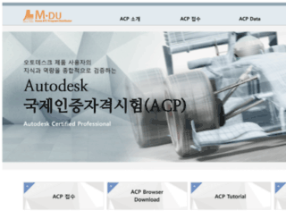 acpkorea.co.kr screenshot