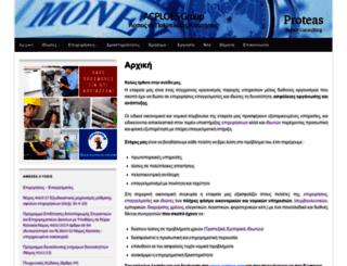 acploes.com screenshot