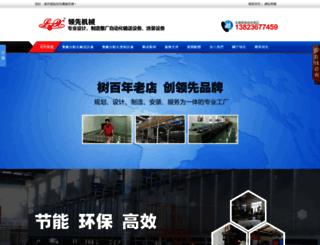 acquee.com screenshot