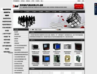 acrelwkf.machine365.com screenshot