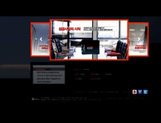 acroffice.co.kr screenshot