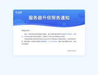 acs.9666.cn screenshot