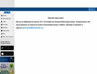 acs.nlu.edu.ua screenshot
