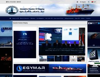 acs.org.eg screenshot