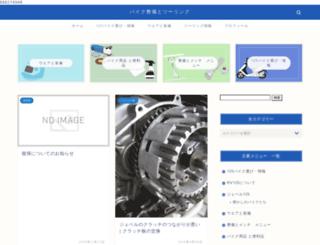 acsll.com screenshot