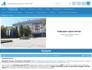 acstre.com screenshot