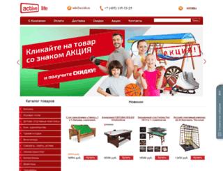 act-life.ru screenshot