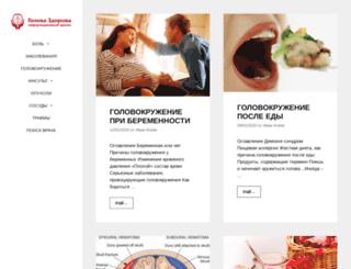 actafacil.com screenshot