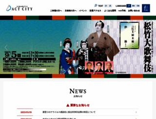 actcity.jp screenshot