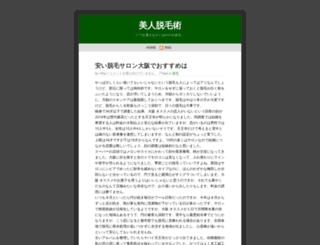 actihd.com screenshot