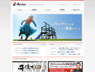 action-net.com screenshot