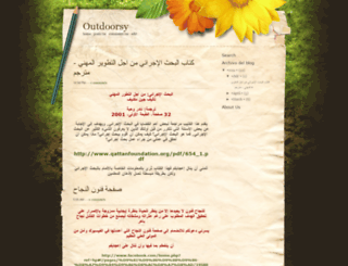 action-research-qatar.blogspot.ae screenshot