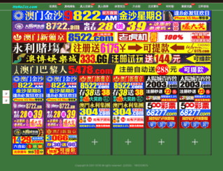 actiongamesonlinefreeplay.com screenshot