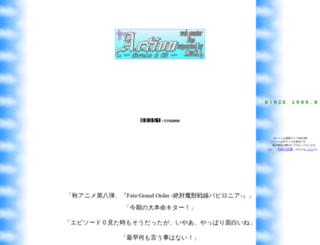 actionhp.sakura.ne.jp screenshot