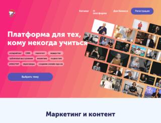 actionlearning.ru screenshot