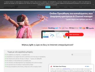 actionweb.gr screenshot