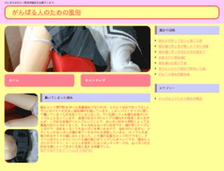 actispray-shop.com screenshot